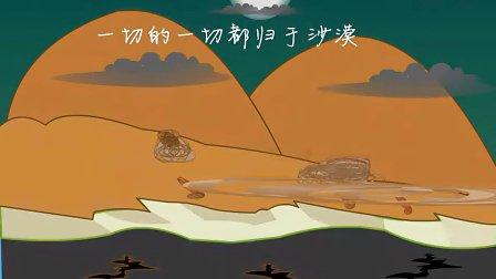a4可爱动画图片