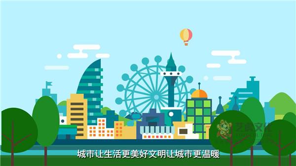 上海mg动画制作