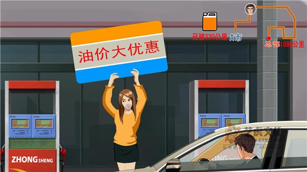 flash动画制作公司