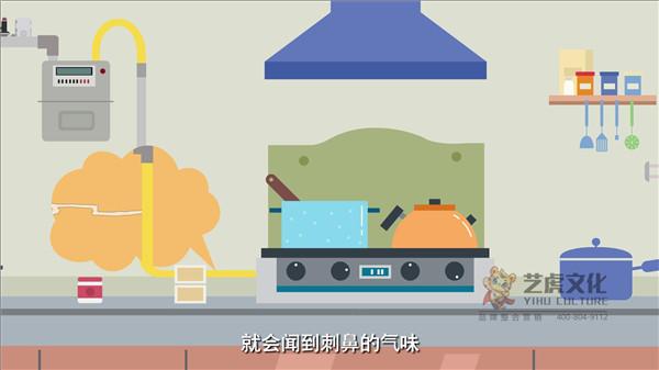 flash动画宣传片